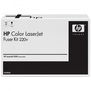 Fusor Original HP Q3985A 5500dn Super Promoção – Toner Certo